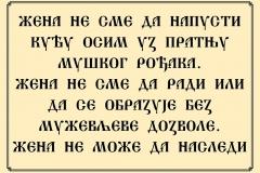 citat6