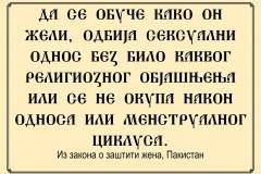 citat9
